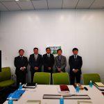 T-MEC favorece la relación comercial entre Guanajuato y Japón.